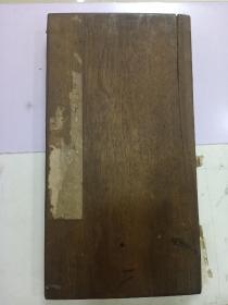 手拓本(郑文公碑)1夹板 75单面(木板存1面)