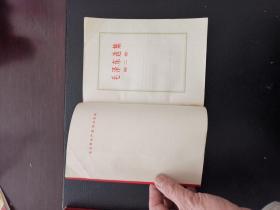 毛泽东选集第一、二、三、四卷红皮软精装