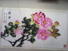 李少平 牡丹花[画心 100 x 54]