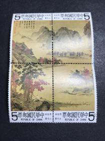 专特166 明仇英山水画古画邮票 原胶全品 连票折 样票