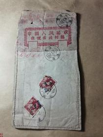 1964年中国人民邮政保价信函封志(青海湟源邮戳)