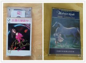 磁带 《 情调钢琴之王---  蓝色狂想曲。》,《 浪漫的双钢琴 1 》2盘