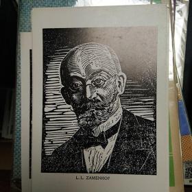 世界语创始人柴门霍夫版画像