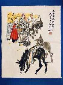 杏子金黄时节 老木板水印 黄胄