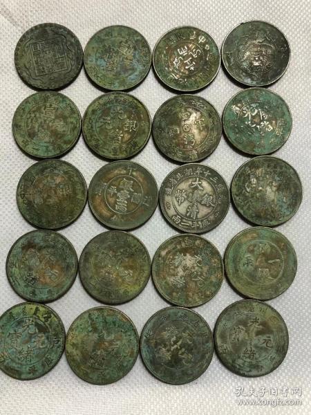 一两银元,20个,年龄大了留着没用了.亏本甩货..l..bnnbnm...