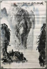 【工艺品】石鸿(本名刘文度),湖北著名山水画家(保真)
