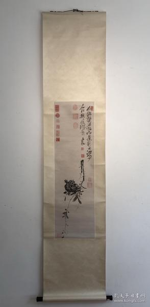 绫裱立轴荣宝斋早期木版水印徐渭榴实图 木板水印