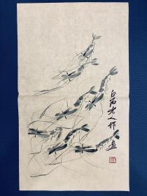 青虾 老木版水印 齐白石