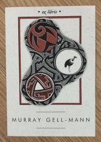 藏书票 Ex Libris Murray Gell-Mann 默里·盖尔曼的藏书票