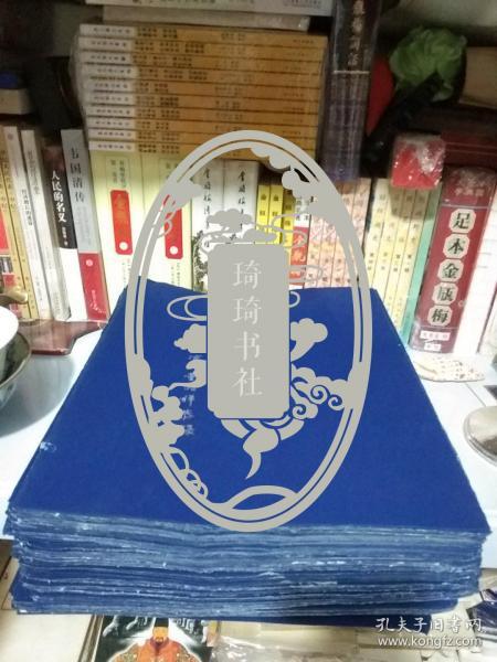 著名书法家 董兆祥先生-手抄本《道德经》-书法