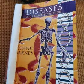 DISEASES and HUMAN Evolution 疾病与人类进化