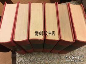 【包邮】The Second World War (6 Volumes)二战史(六卷全) 丘吉尔获诺奖著作 1948年出版