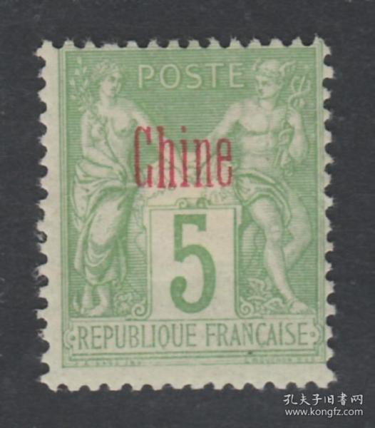 【中国精品邮品保真 清代邮票 法国客邮 法1 和平神像加盖Chine5分新票散票】