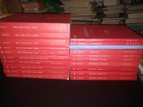 2018年版,粉笔公考编著,公务员考试系列教学辅导资料:《面试1000题》全十册,《面试加油站》全三册,《面试审题与论证》一册,《极致面试》两册,《面试晨读集萃》全三册,《面试真题集锦》全一册,巜面试的经验》一册。共21册合售。
