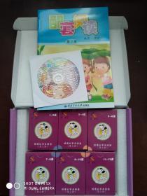 趣味快速认字与阅读适合3-8岁儿童 (六盒磁带,一张光盘,一本书)