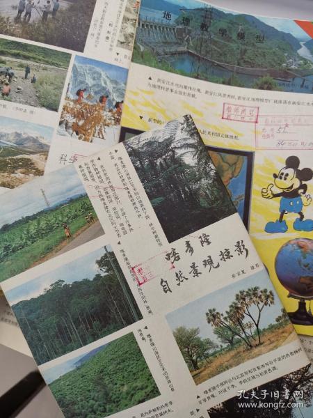地理知识杂志,中国国家地理杂志前身