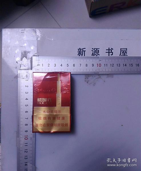 烟标卡标:红塔山(新时代)