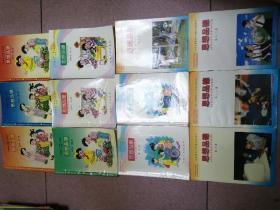 《义务教育五年制六年制小学课本—思想品德》第1—12全套共12本