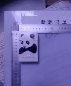 烟标卡标:功夫(骄子)