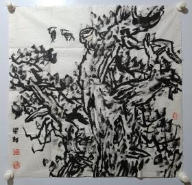 保真书画,陕西著名画家,梁耘焦墨山水画一幅