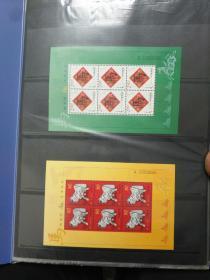 新收《新老邮票一册(未使用)含套票、小本票、小全张、小型张、小版张、四方联等》详情见图!