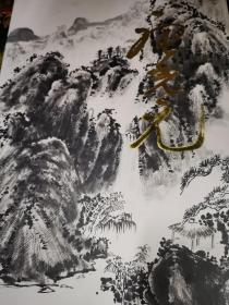 中国当代名家画集·唐光远