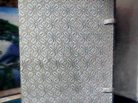 说文解字三索(全15册) 线装 、精装外套