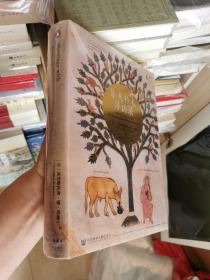 (包邮) 非凡抄本寻访录:Twelve Journeys into the Medieval World