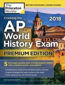 AP系列 Cracking AP World HISTORY Exam 2018