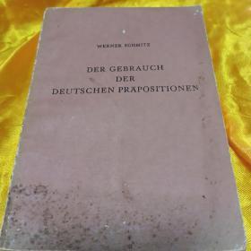der gebrauch der deutschen präpositionen 德语介词用法