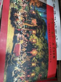 刘宇一从艺50年