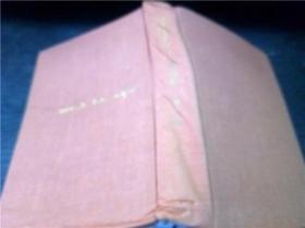 シユヴイツア一著作集 第十三卷 バツハ(中)1968年 32开硬精装 原版外文 图片实拍