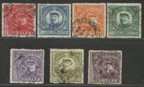 华北解放区中国共产党诞生二十八周年纪念邮票旧全 毛泽东像