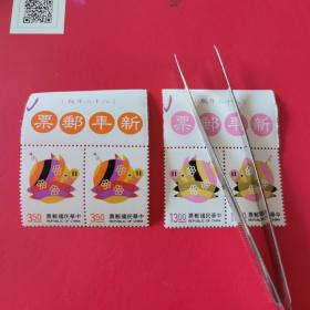 专341 三轮猪年邮票 生肖邮票 带版铭双连     原胶全品