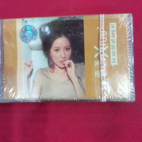 萧潇CD磁带