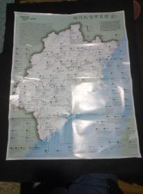 《中国国家地理》杂志系列地图(028)福建省风景名胜区、福建民俗节日图