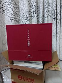 四大名著珍藏版套装(套装共8册人民文学出版社)