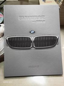 BMW 臻悦典藏:周年礼册(精装,宝马车型邮票)   内容 如图