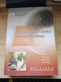 中医经典选读 Chinese Medical Classics: Selected Readings(英文)
