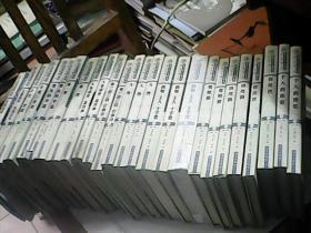 诺贝尔文学奖精品典藏文库 全套74册( 硬精装〉 含:诺贝尔文学奖内幕 桥小姐 群鼠 大地 天边外 罗马风云 漫长的旅行 呼唤雪人 荒原和爱情 第三个女人 水与土 老虎老虎 寻找自我 丽达与天鹅等)