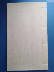 白纸大开本早印本《全唐诗》,康熙内府刻本,第三函第二册全,收录颜真卿等15人诗集,开本24.6*14.7厘米。全唐诗常见者为竹纸小开本后印本,漫漶不清,白纸大开本早印本比较稀见,识者宝之