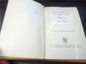 The Making of Modern China: A Short History 1944年  大32开硬精装 原版外文 图片实拍