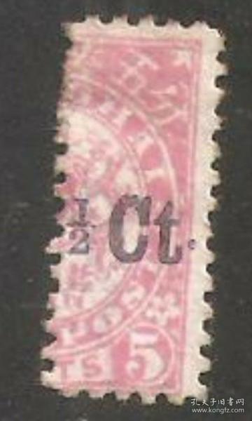 【北极光】清代上海工部局-伦敦版蟠龙邮票,5分对剖邮票-蟠龙邮票专题收藏-实物扫描