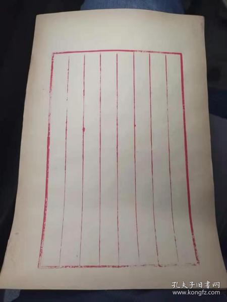 民国空白老信纸老纸43张