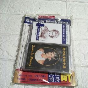 英语有声双月刊 1997年 Vol.3(纪念戴安娜专辑)2磁带+一本书