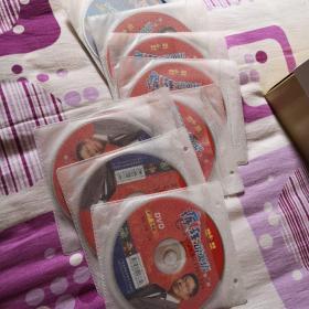 疯狂英语-疯狂说英语  第1辑DVD 1,2,3,4,6,7,8,9,10,13,14,15 ,CD 1-6,第2辑DVD 1,2,4,5,6,8,9,10,11,12,13,14,15 ,CD 2-10 共40碟
