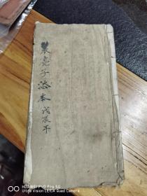题材十分少见,道教狩猎内容符咒抄本,各种内容丰富三包安全到家
