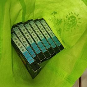 雷欧奥特曼VCD(录像带)48集七盘全自录带子