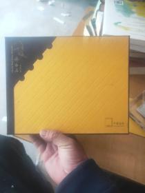 中国珍邮齐白石作品选   面值2元 纯银Ag 999     70克   收藏佳品  带收藏证书
