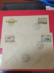 航12  台北版航空邮票首日封   极早期首日封  罕见